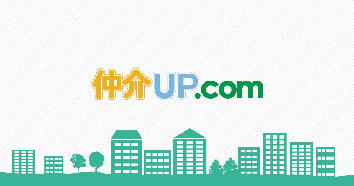 無料でご提供できる仲介UPバナーについて アイキャッチ画像