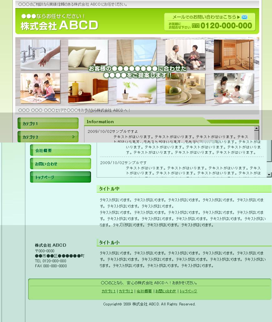 glassgreen1.jpg