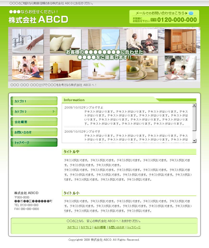 glassgreen2.jpg