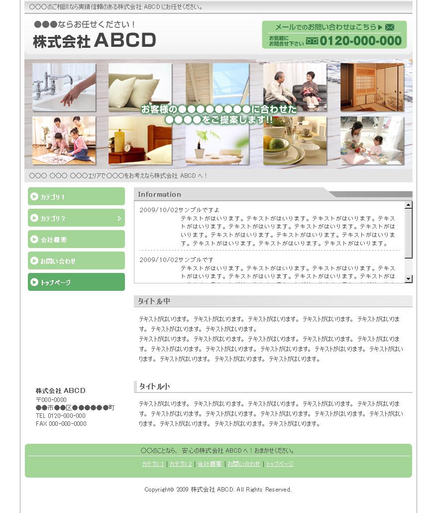 whitebase-green1.jpg