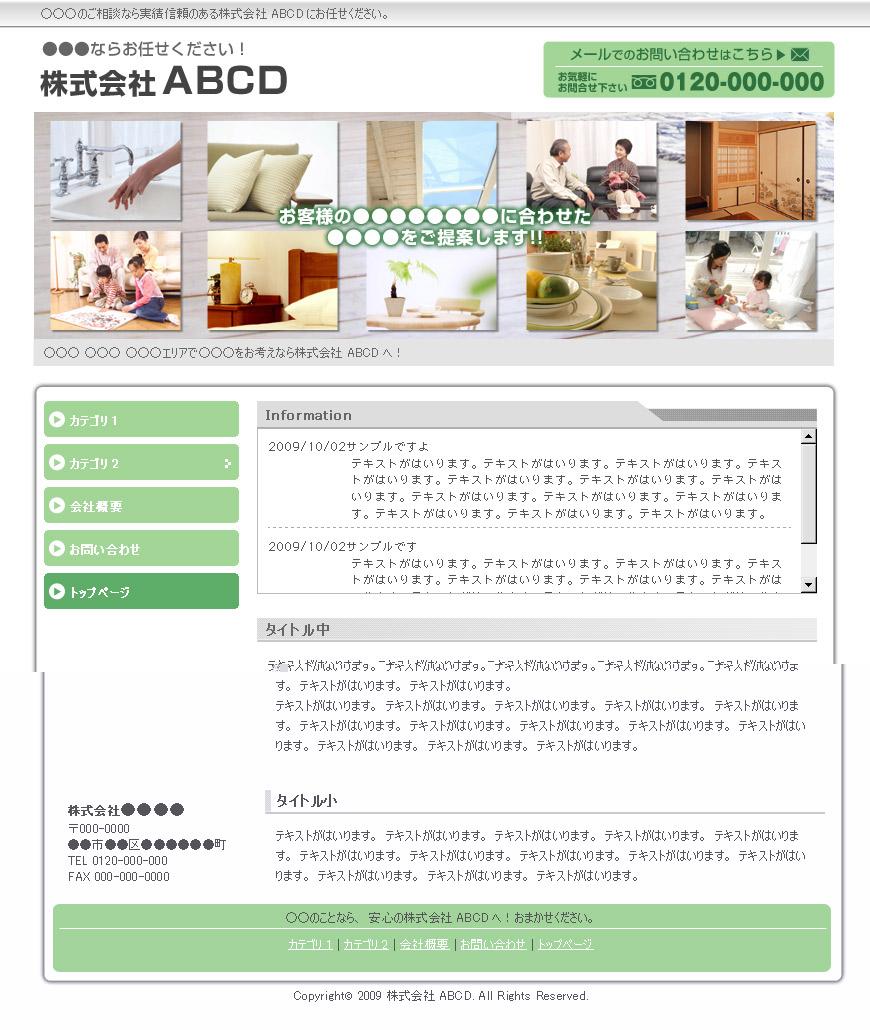 whitebase-green2.jpg