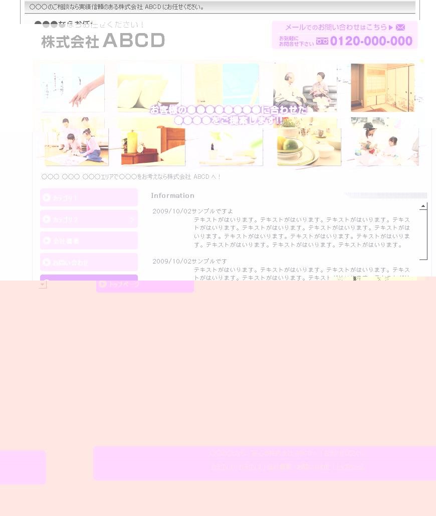 whitebase-purple1.jpg