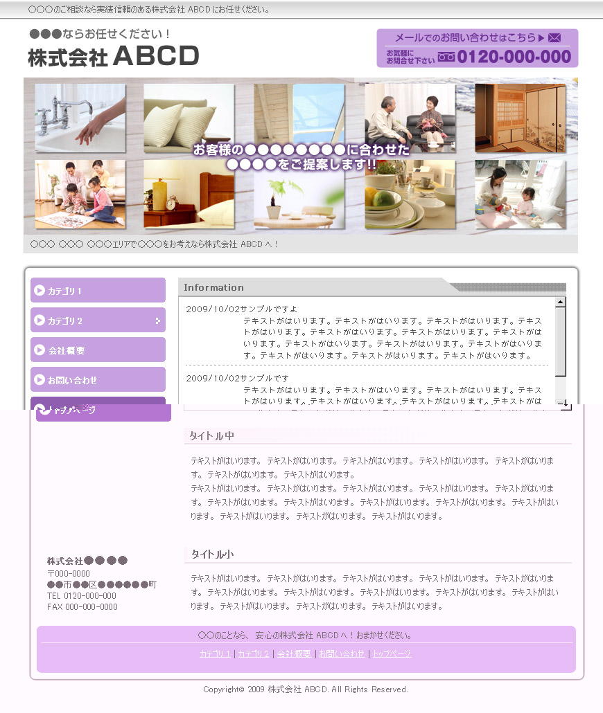 whitebase-purple2.jpg