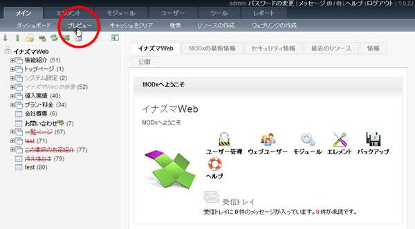 admin_preview.jpg