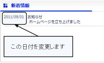 date001.jpg