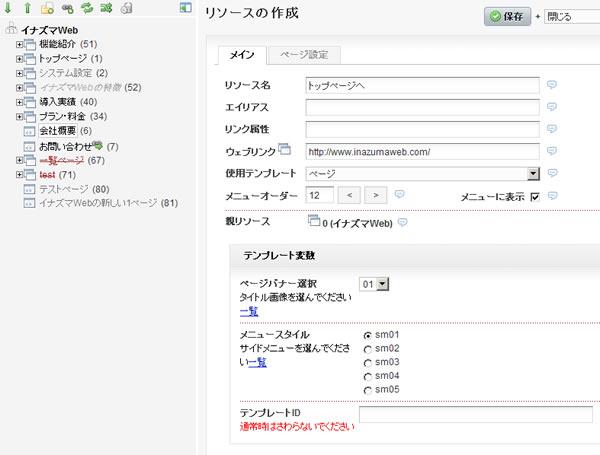 link_insert02.jpg