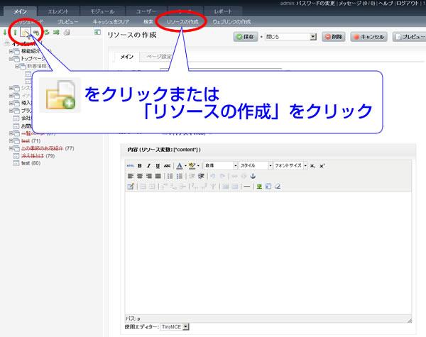 page_insert01.jpg