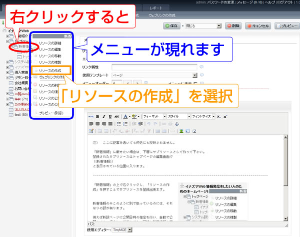 page_insert01a.jpg