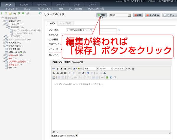 page_insert02.jpg