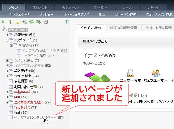 page_insert03.jpg