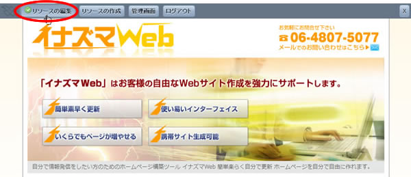 prevew_edit.jpg