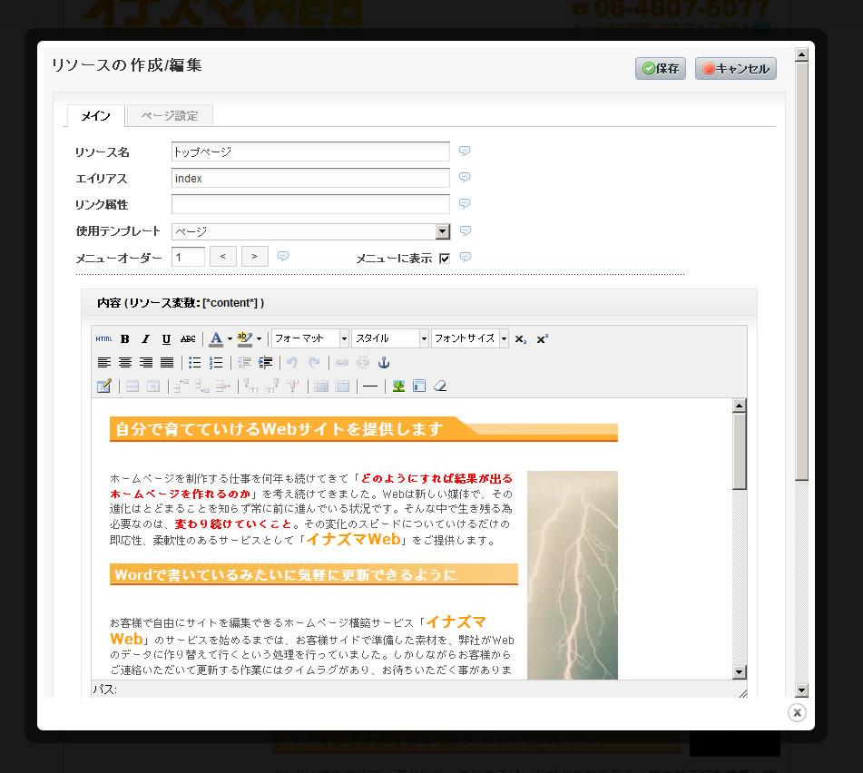 preview_edit02.jpg