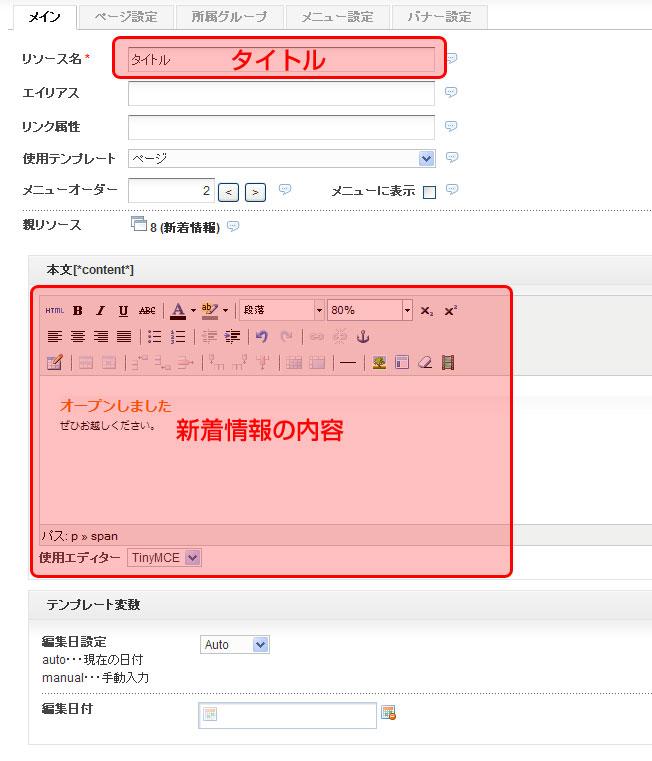 whatsnew_nyuryoku.jpg