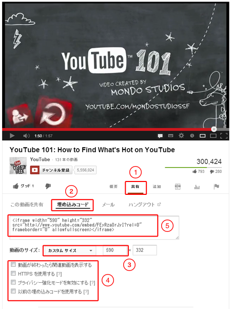 youtube_001.png