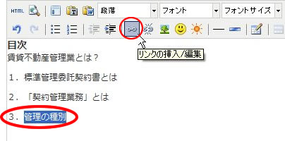 link003.jpg