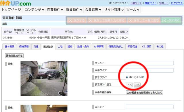 estate_picture.jpg