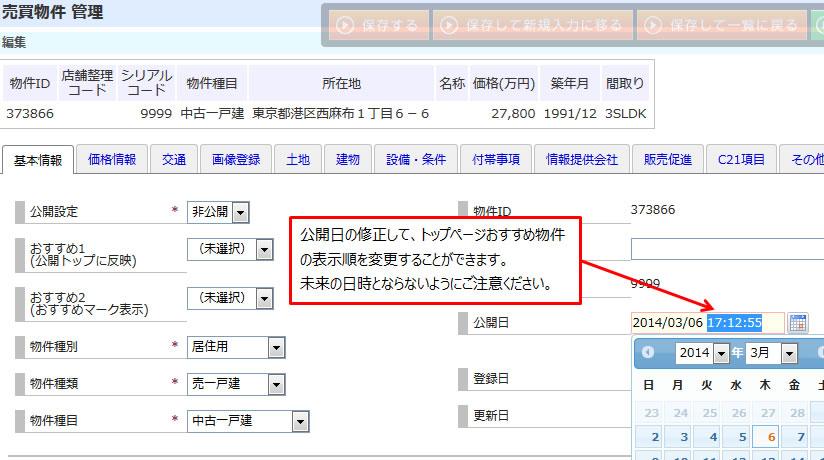 publish_date.jpg