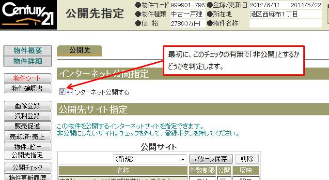publish_on_internet.jpg