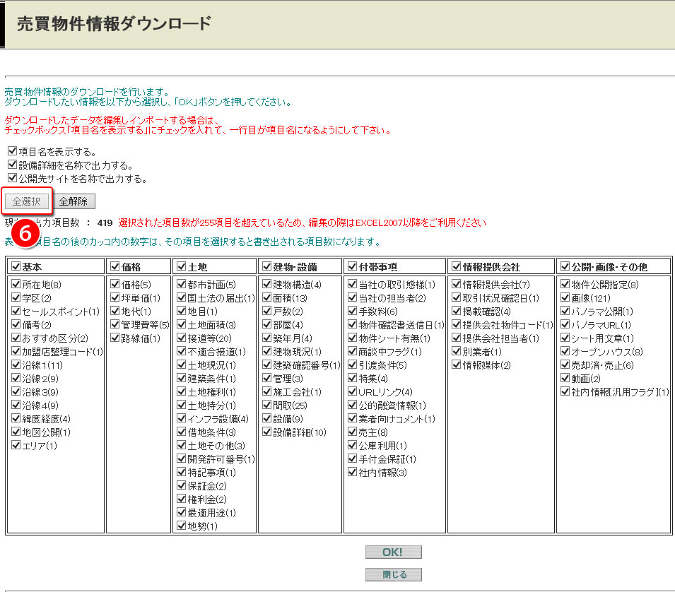 21cloud_csv_004.jpg