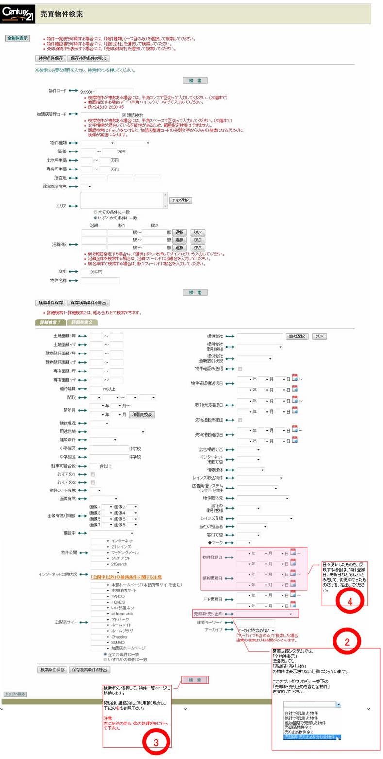 import_02.jpg