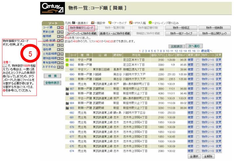 import_03.jpg