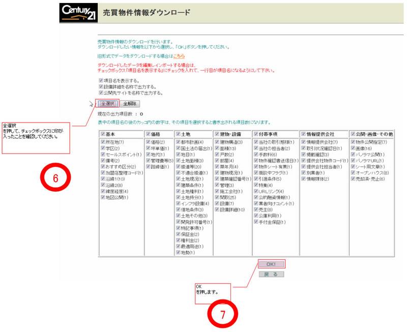 import_04_0.jpg