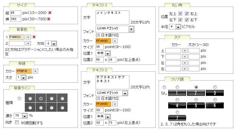 button_sample.jpg