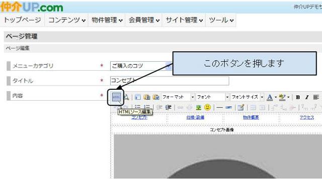 ch_map002.jpg