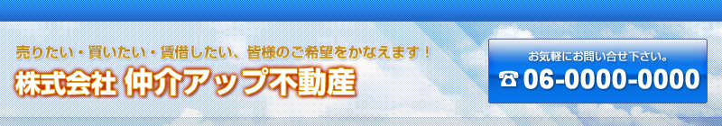 head-top_bg_03.jpg