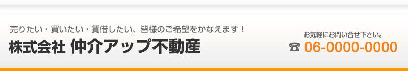 head-top_bg_04.jpg