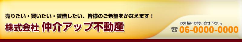 head-top_bg_09.jpg
