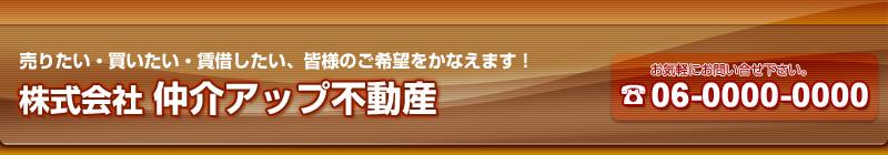 head-top_bg_11.jpg