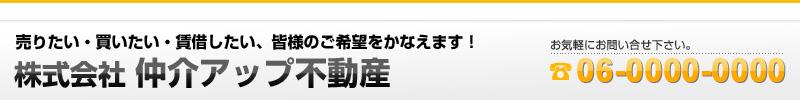 head-top_bg_14.jpg