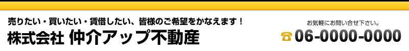 head-top_bg_15.jpg