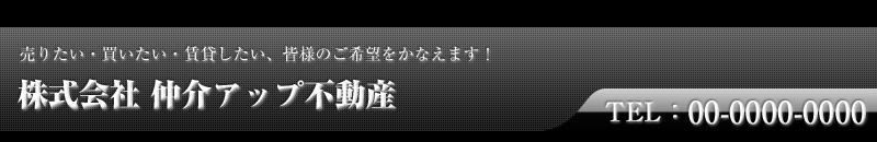 head-top_bg_16.jpg