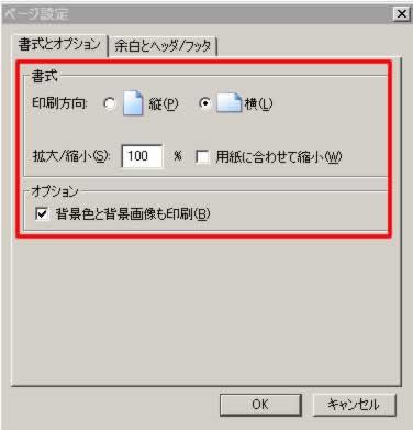ff_003.jpg
