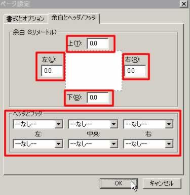 ff_004.jpg