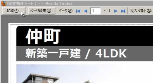 ff_005.jpg