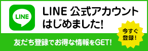 M_line.png
