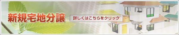 bunnner_takuchi-shinki_0.jpg