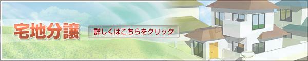 bunnner_takuchi.jpg