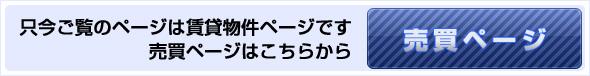 to_sale.jpg