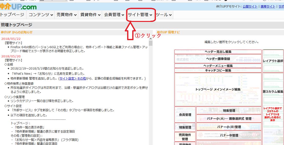 chukaiup_googlemap_api_setting01.png