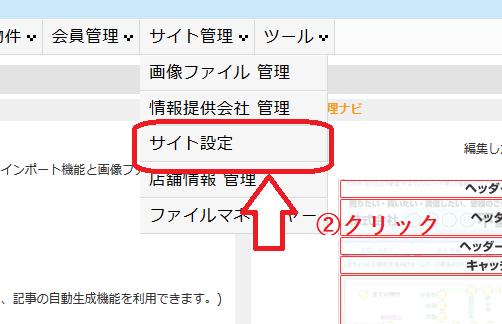 chukaiup_googlemap_api_setting02.png
