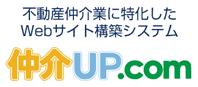 仲介UP.com