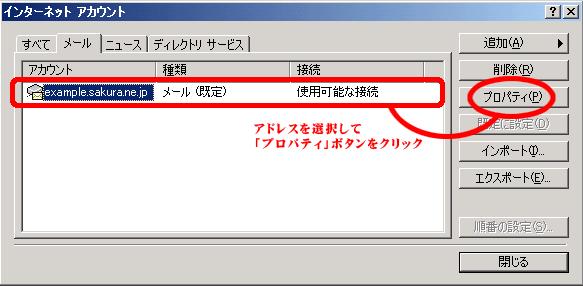 set_m_winol6-edit_02.png