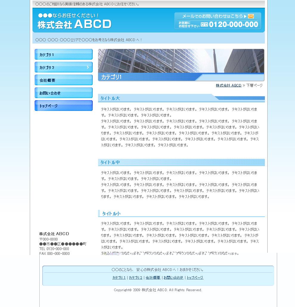 skyblue1_02.jpg