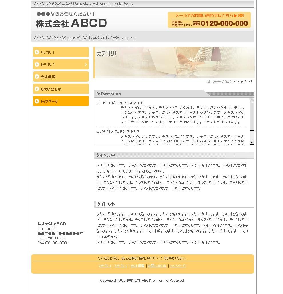 whitebase-yellow1_02.jpg