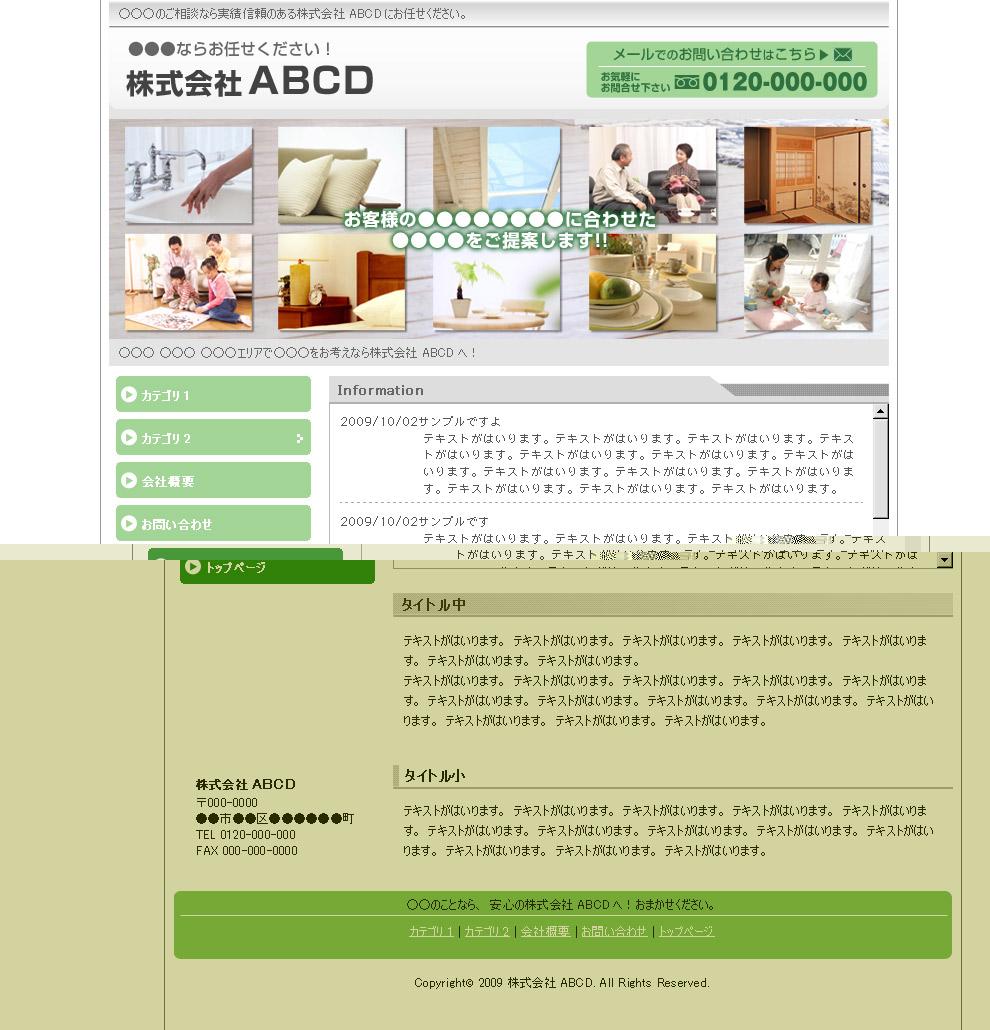 whitebase-green1_01.jpg