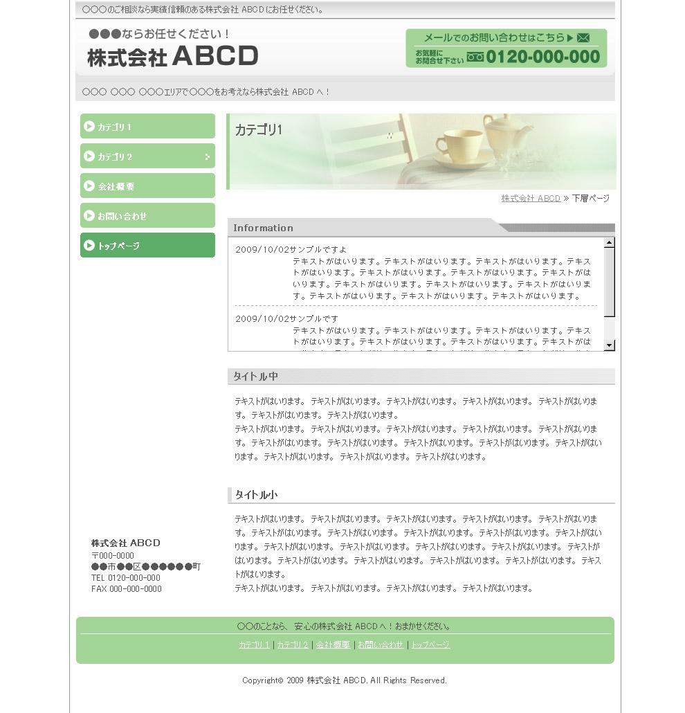 whitebase-green1_02.jpg